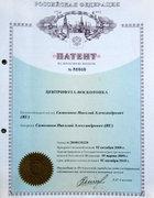 Изображение - Оборудование для производства вощины 739933b6a1e12e50bfaf81897183c4a2